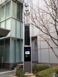 デジタルサイネージ (東京・品川区)