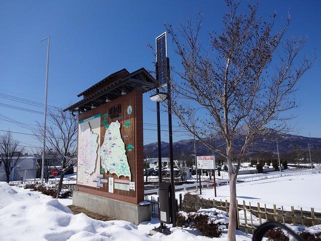 ソーラーLED街路灯 エコアヴェニューこみち (群馬・昭和町)