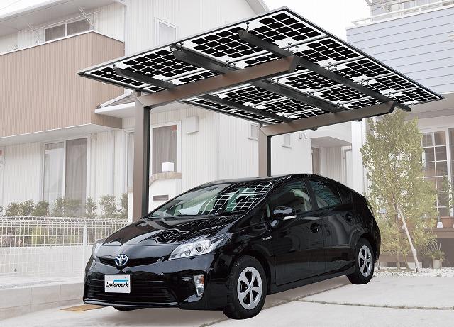 ライトスルー太陽電池搭載カーポート 「ソーラーパーク」