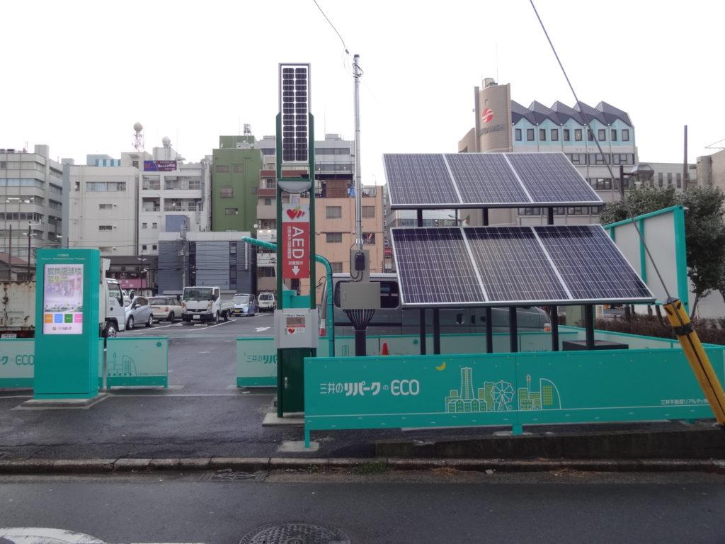 ソーラーLED街路灯 エコアヴェニューAED (神奈川・横浜市)