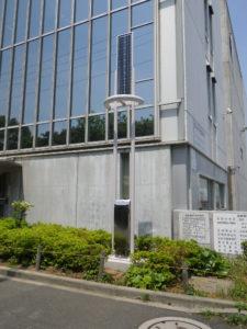 ソーラーLED照明灯 エコアヴェニューⅡ (東京・江東区)
