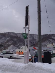 ソーラーLED街路灯 エコアヴェニューduo (北海道内)
