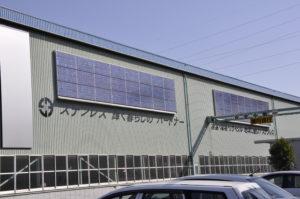 太陽電池一体型外装システム 「サステナ」 (千葉・市川市)