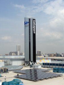 ショッピングセンターソーラータワー (千葉・船橋市)