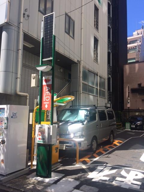 ソーラーLED街路灯 エコアヴェニューAED (東京・港区)